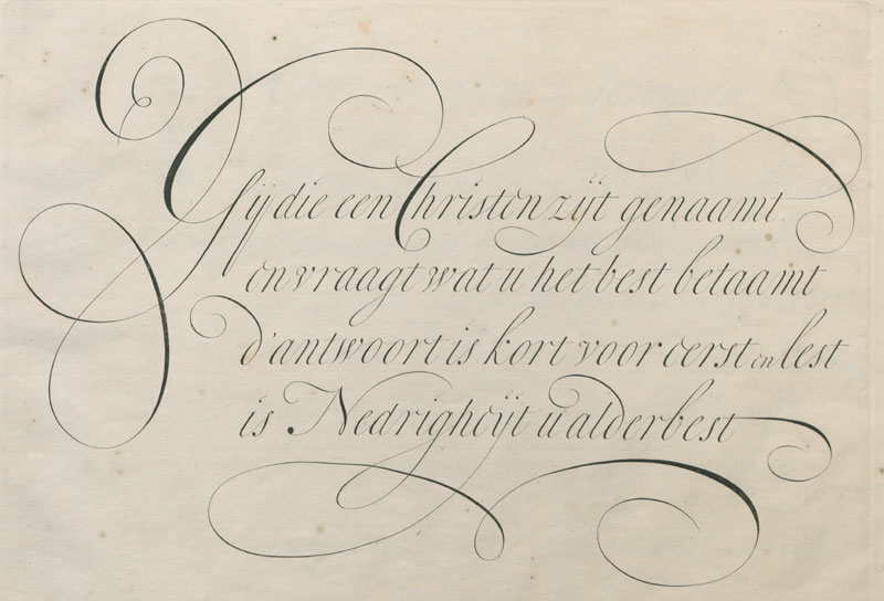 1685-Perling-Schat-Kamer-22